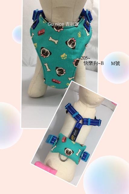 205~快樂狗~B.jpg - 10-現貨-樣品特價區
