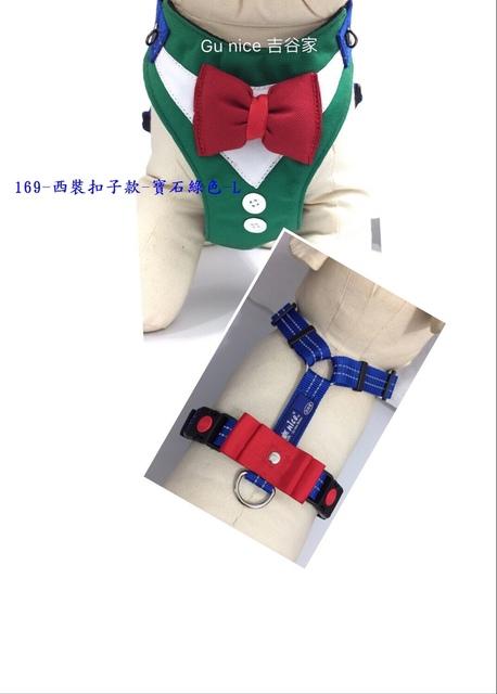 169-西裝扣子款-寶石綠色-L.jpg - 10-現貨-樣品特價區