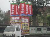 武陵農場:1450225328.jpg
