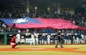 國旗:1699670868.jpg