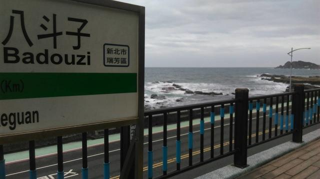 796.jpg - 潮境公園