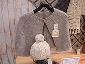 2009秋冬編織展示會 :DSC05424.JPG
