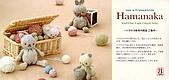 2009秋冬編織展示會 :09HA.jpg