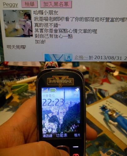 2006316.jpg - 日誌用相簿