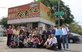 2013同學會-2:海大35週年 046.JPG