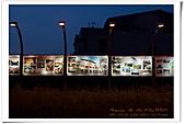台南 永康火車站與永康公園:20100820DSC04481-3Shih,Po-Chou.jpg