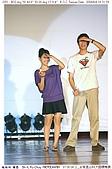 台南崑山科大國標舞展:DSC01936.jpg