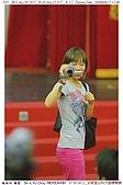 台南崑山科大國標舞展:DSC01994.jpg
