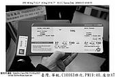風景版 2008/01/15-24_歐洲奧地利捷克古城十日遊:DSC00387(001).jpg