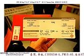 風景版 2008/01/15-24_歐洲奧地利捷克古城十日遊:DSC00387.jpg