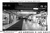 風景版 2008/01/15-24_歐洲奧地利捷克古城十日遊:DSC00395(001).jpg