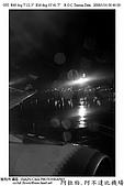 風景版 2008/01/15-24_歐洲奧地利捷克古城十日遊:DSC00432(001).jpg