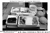 風景版 2008/01/15-24_歐洲奧地利捷克古城十日遊:DSC00444(001).jpg