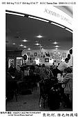 風景版 2008/01/15-24_歐洲奧地利捷克古城十日遊:DSC00449(001).jpg
