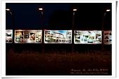 台南 永康火車站與永康公園:20100820DSC04476-1Shih,Po-Chou.jpg