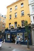 英國3~倫敦逛街:英國有名的Wittard,店裡都會有一兩種試喝的茶