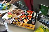 2008東北東京13天(1):可以加熱的米澤牛便當,只要拉一下繩子就可以變熱騰騰的便當