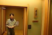 2008東北東京13天(1):這房間的名字不賴,爸媽訂的是有衛浴的六合亭,一人23000