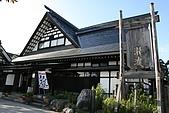 2008東北東京13天(1):瀧波外觀