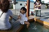 2008東北東京13天(1):旅館旁邊的足湯