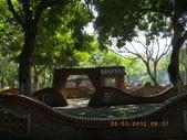 嘉義公園:IMGP1923.JPG
