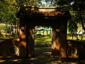 嘉義公園:IMGP1927.JPG