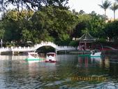 台南公園:IMGP1734.JPG