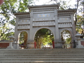 嘉義公園:SAM_0202.JPG