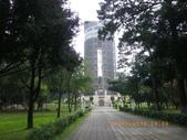 嘉義公園:IMGP2031.JPG
