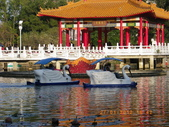台南公園:IMGP1744.JPG