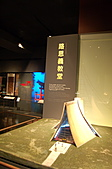 台北縣永和市:世界宗教博物館