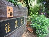 ☆PAPAGO☆980509和佩芳去大溪:980509和佩芳去大溪 060.jpg