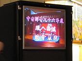 ☆WORK☆我在普台的日子:電視中的中台臘八