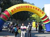 ☆WORK☆我在普台的日子:氣球拱門