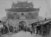 博物綜覽相簿:台北西門(引自維基共享資源).jpg