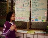 松山高中生物研究社20100424社展:眼睛構造講解