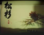 博物綜覽相簿:台北市松山高中第8屆紀念書包