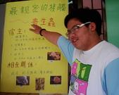 松山高中生物研究社20100424社展:寄生蟲講解