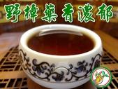 (售) 陳年普洱茶: