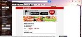 201402台中-Foodpanda訂餐系統with法蘭爸爸:8.jpg