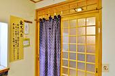 201610日本新潟越後湯澤湯澤旅館:日本新潟越後湯澤旅館36.jpg