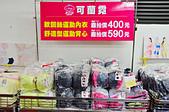201612台中-鱷魚拍賣會:鱷魚拍賣會101.jpg