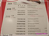 201010紅敞精緻牛排:O12.jpg