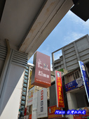 201307台中-The cafe惹咖啡:惹咖啡23.jpg