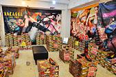 201510台北-麥坎納鞋子特賣會:麥肯納55.jpg