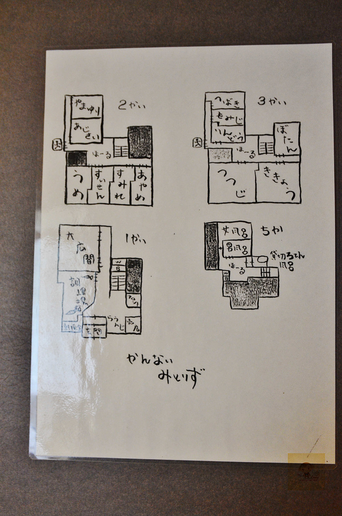 201610日本新潟越後湯澤湯澤旅館:日本新潟越後湯澤旅館57.jpg