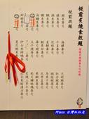 201307台中-伊合米壽司:伊合米64.jpg