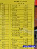 201402台中-驛站房東北酸菜白肉鍋:驛站房東北酸菜白肉火鍋24.jpg