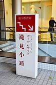 201412日本大阪-威斯汀飯店:日本大阪威斯汀飯店22.jpg
