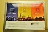 201604日本福岡-博多東急REI飯店:日本福岡博多東急REI飯店28.jpg